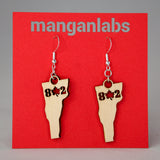 Vermont Maple Leaf Earrings Front | ManganLabs Custom Creations