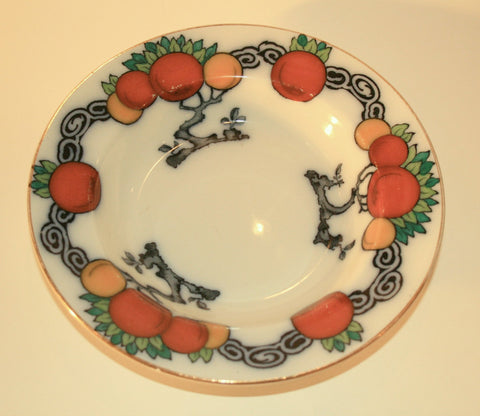 Keeling & Co., Losol Ware - Chandos Pattern