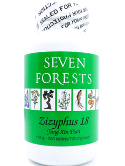 Seven Forests Ziziphus 18 (250 count)