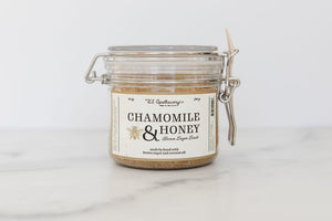 Chamomile & Honey Brown Sugar Scrub 12oz