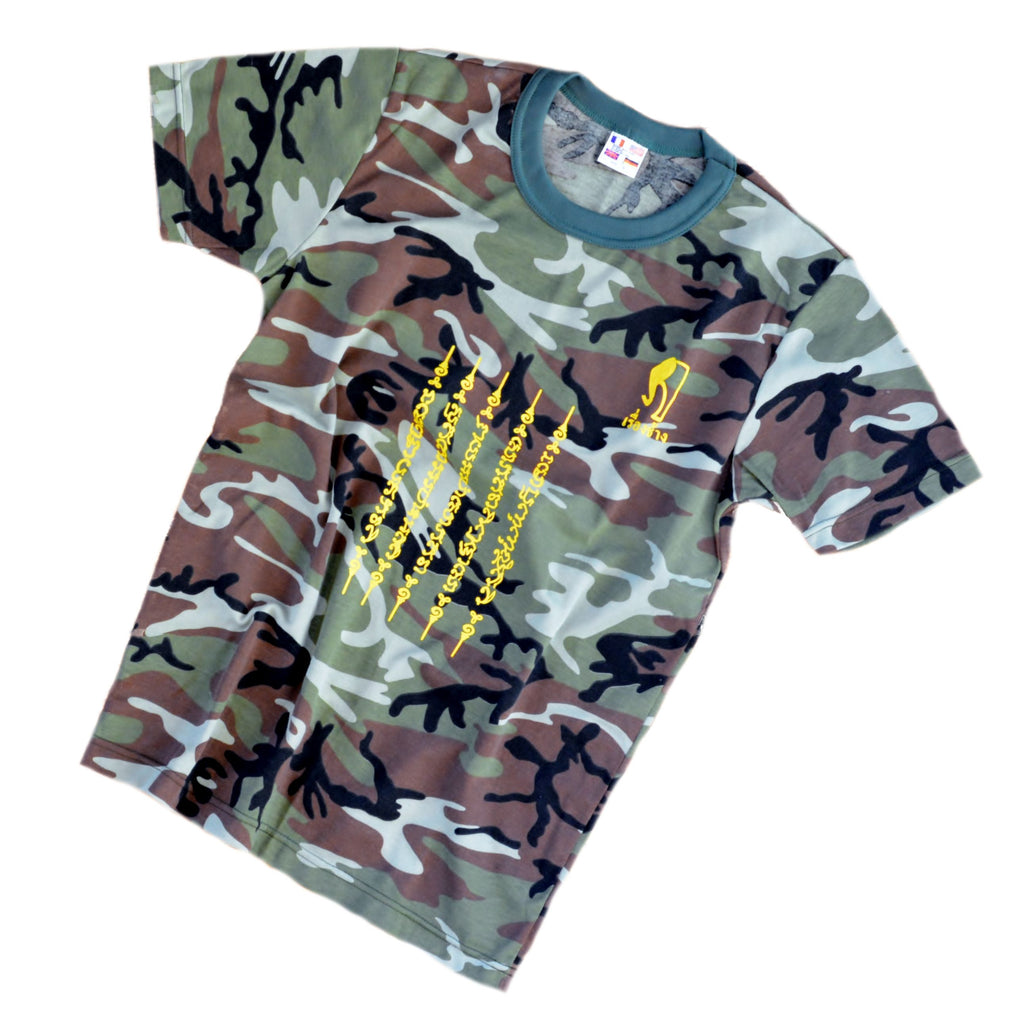 Yant Ha Taew Tattoo Camo Shirt