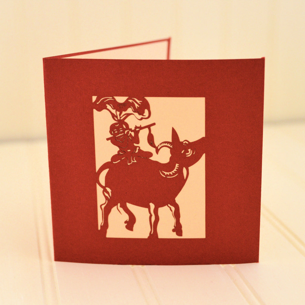 Vietnamese Hand-made Pop-up Card - Vietnam