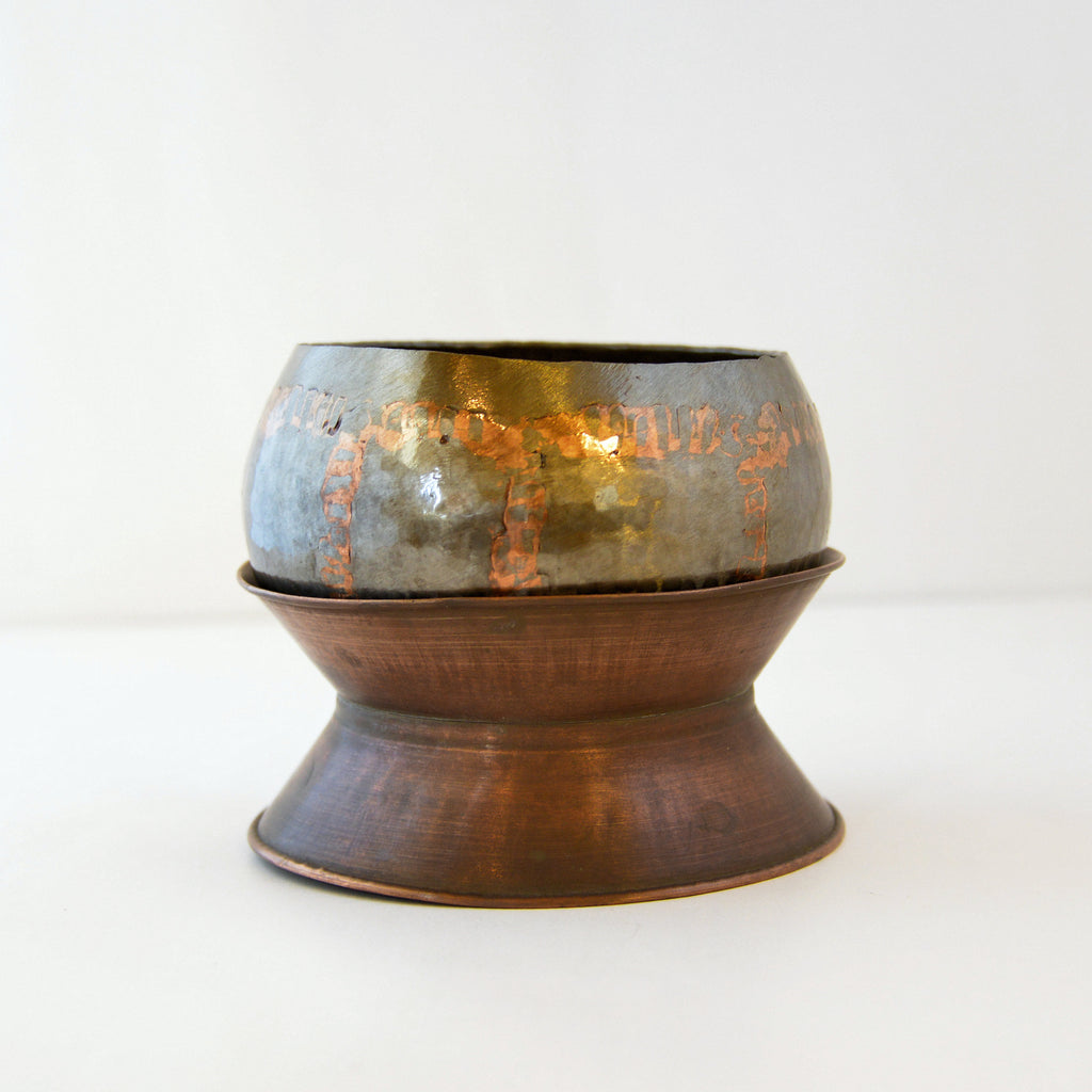 "Monk's Begging Bowl (4"" bowl with Stand)"