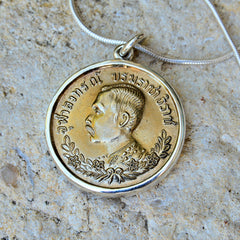 Thai King Rama V Gold Plate Sterling Silver Coin Pendant with Necklace