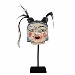 Large Antique Burmese Puppet Head on Stand