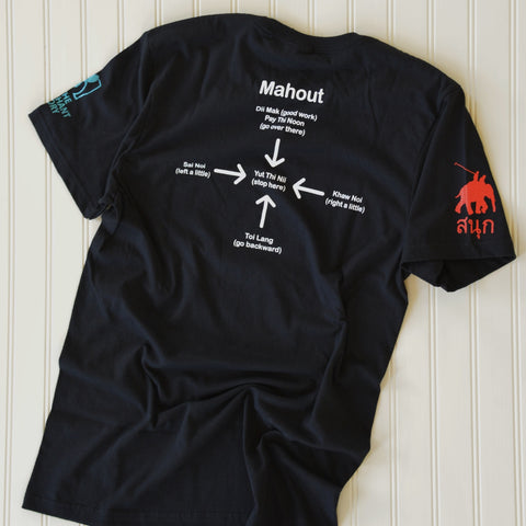 Mahout Short-Sleeve Game Shirt