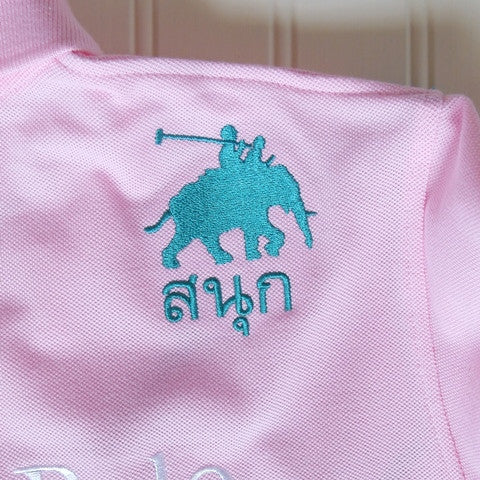 Youth - Pink/Green Sash Elephant Polo Jersey