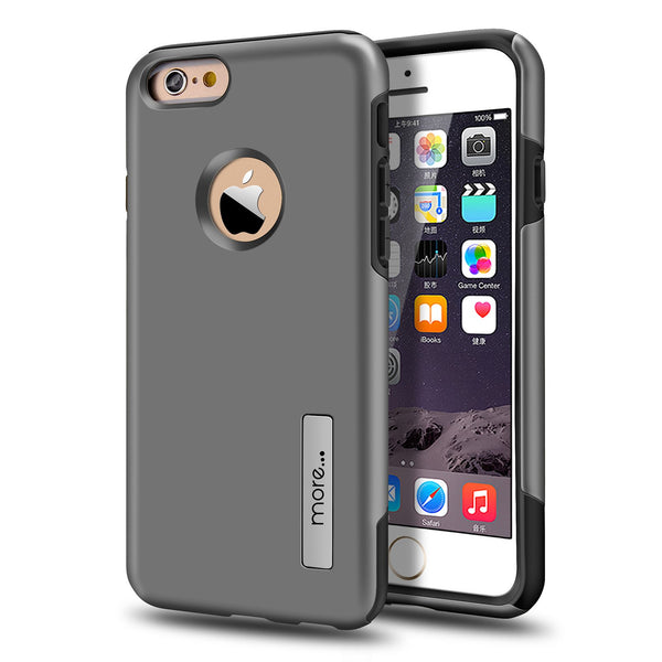 iPhone 5/5S Armour Protection Case - Gunmetal