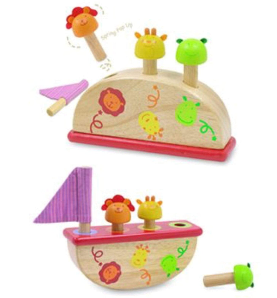 I'm Toy 18 Mths Plus Activity Toy - Pop Up Rocking Boat