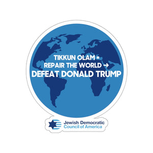 Tikkun Olam Sticker