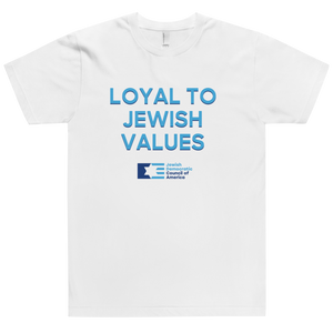 Loyal to our Jewish Values