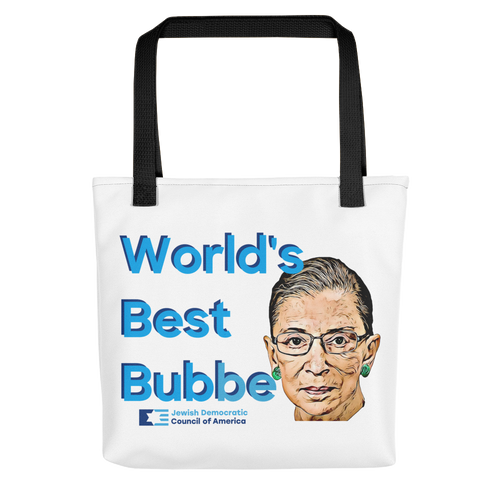 World's Best Bubbe Tote