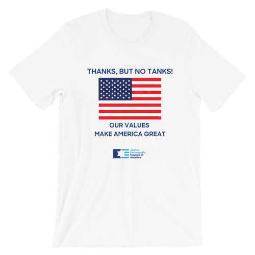 Fourth of July T-Shirt -