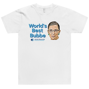 "World's Best Bubbe ""RBG"" T-Shirt"