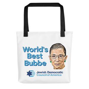 "World's Best Bubbe ""RBG"" Tote Bag"