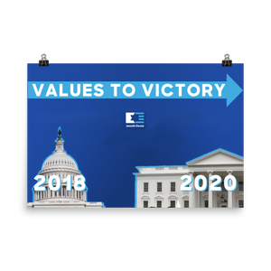 "Values to Victory 24""x36"" Poster"