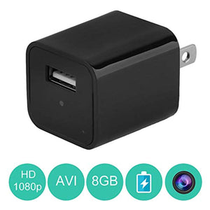 ATER 8GB/16GB HD 1080P Mini Portable AC Adapter Plug Charger Home Office Undercover Camera DVR US Plug