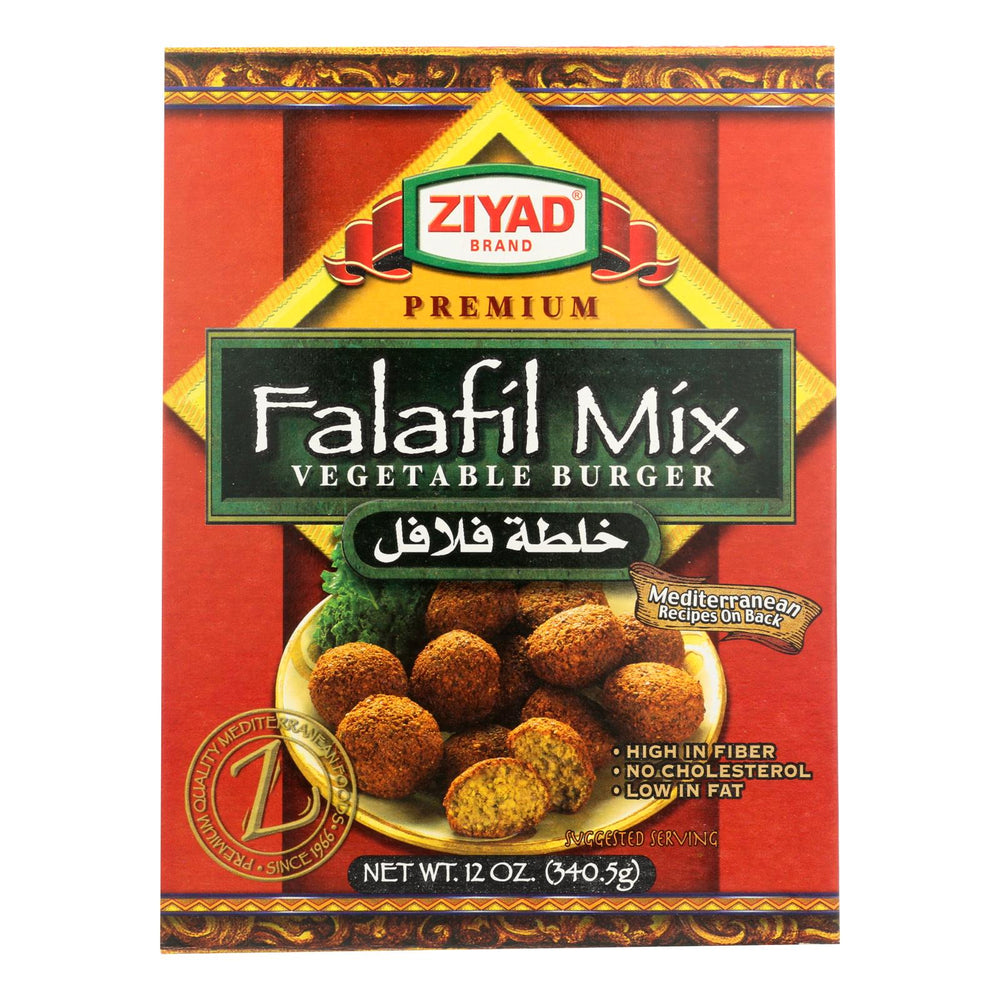 Ziyad Brand Falafil Mix - Vegetable Burger - Case Of 6 - 12 Oz