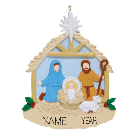 Nativity- Personalized Christmas Ornament