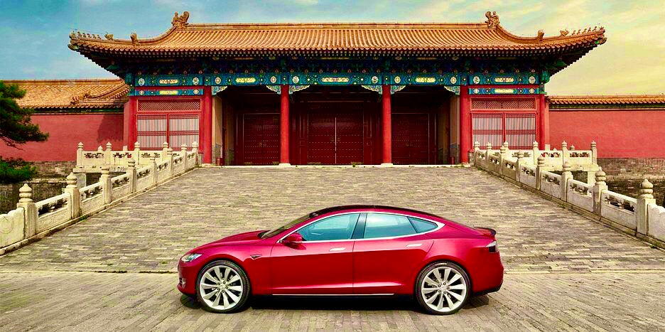 The first test of Made in China Model 3