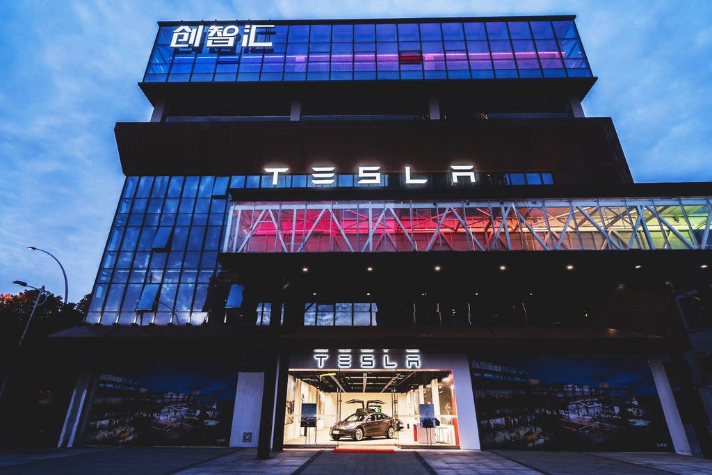 Tesla China Introduces The 1st Multi-Purposes All-In-1 Experience Center In Shanghai