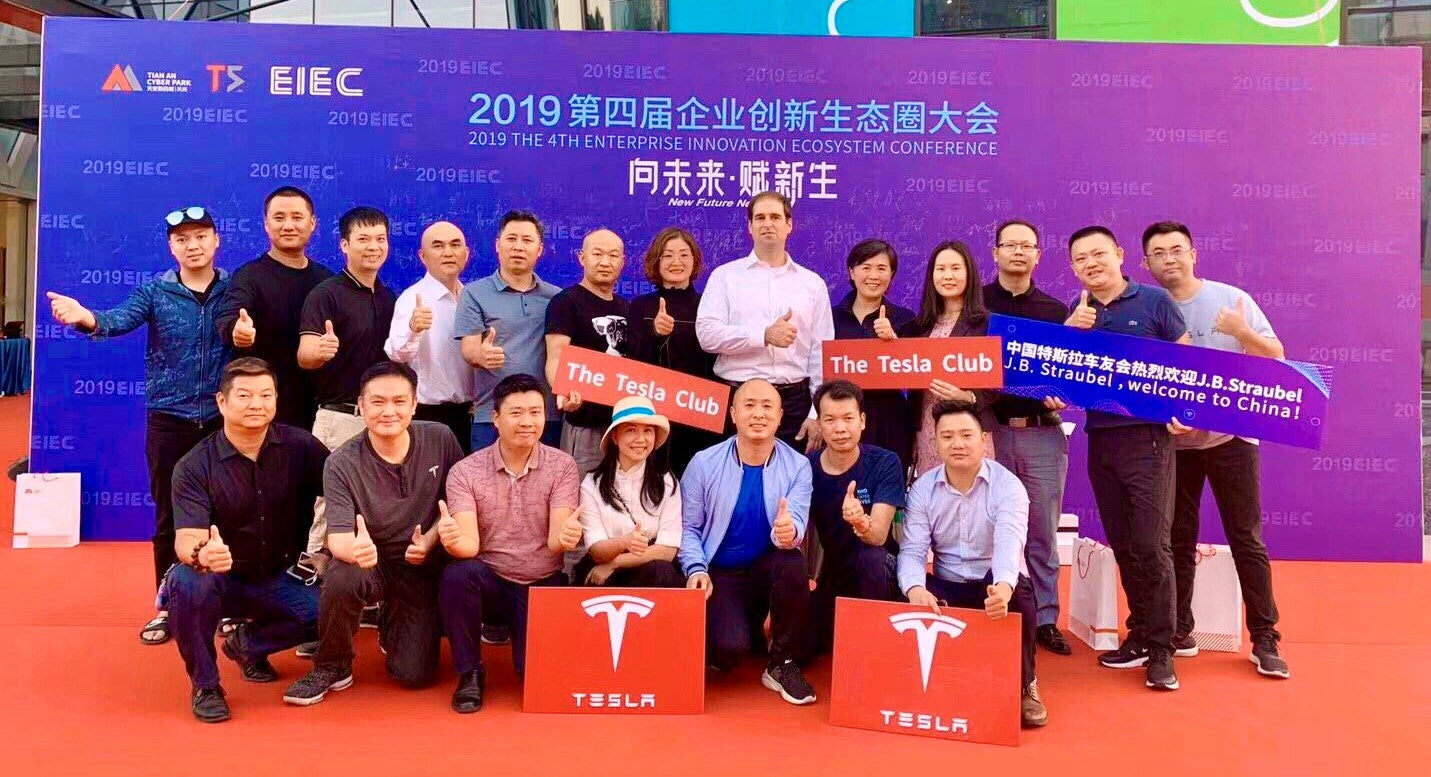 "J.B.Straubel ""STAY"" with Tesla's Mission, met Tesla Owners Club in China"