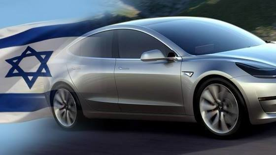 Tesla has registered 3 models for sale in Israel