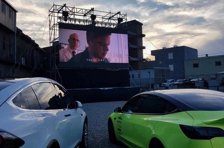 Tesla Owners Club Taiwan Successfully Organized Drive-In Movie Night with 80+ Cars