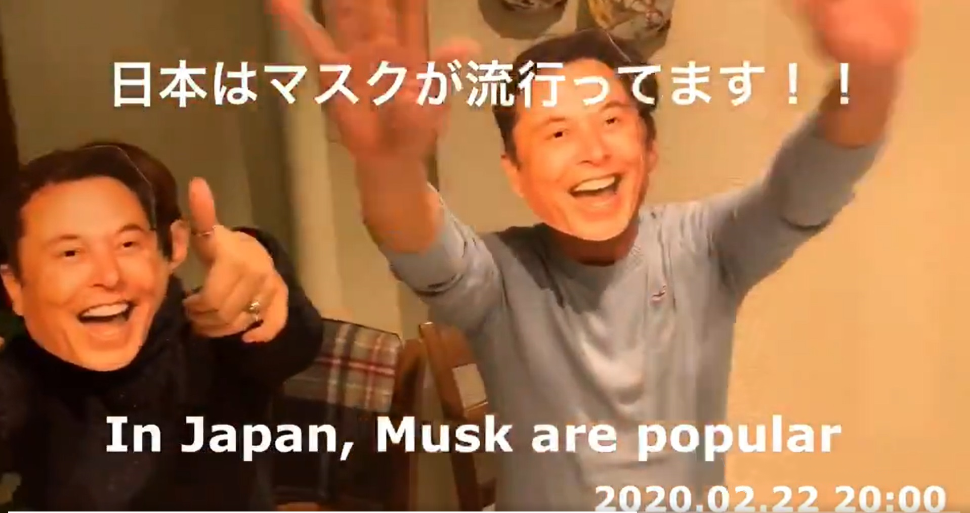 "Tesla CEO Elon Musk's Fans In Japan Held A ""Elon Mask"" Party"