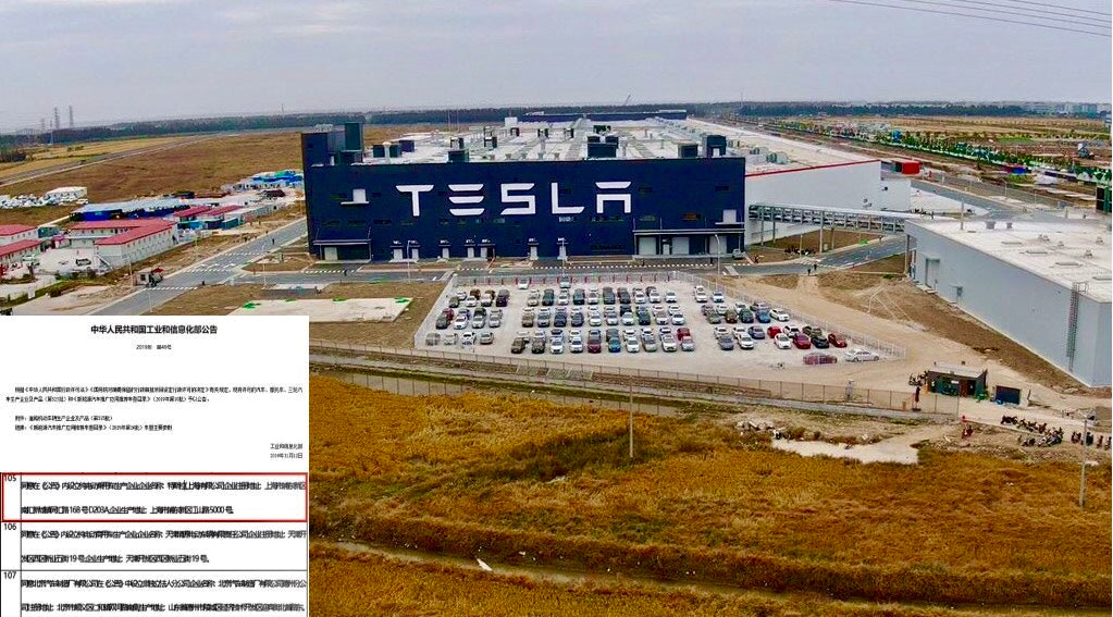 Tesla Shanghai Gigafactory received a production license