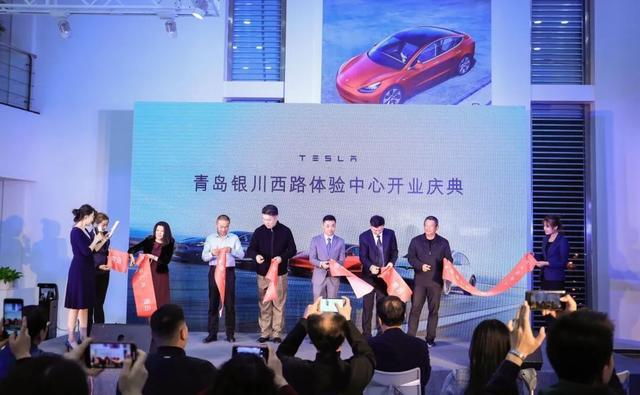 Tesla Qingdao Yinchuan West Road Experience Center officially opened