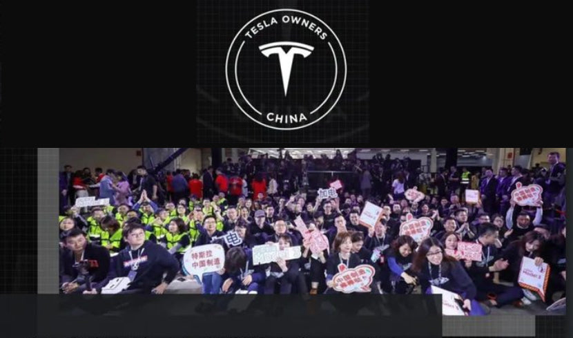 Tesla Owners Club Members To Be Legitimized In China Due To Exponential Growth In Demand