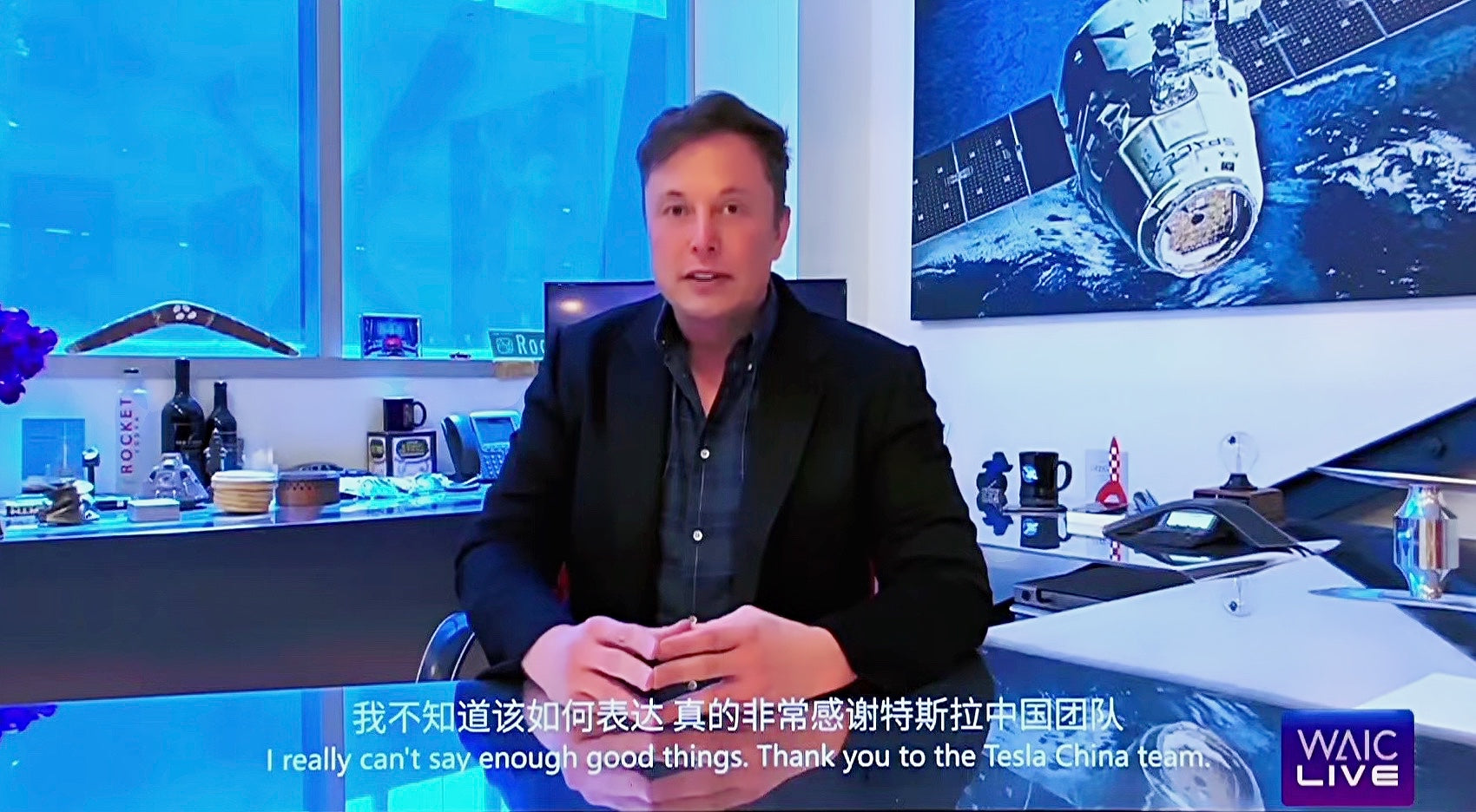 coTesla-China-Elon-Musk-2020-World-AI-Conference