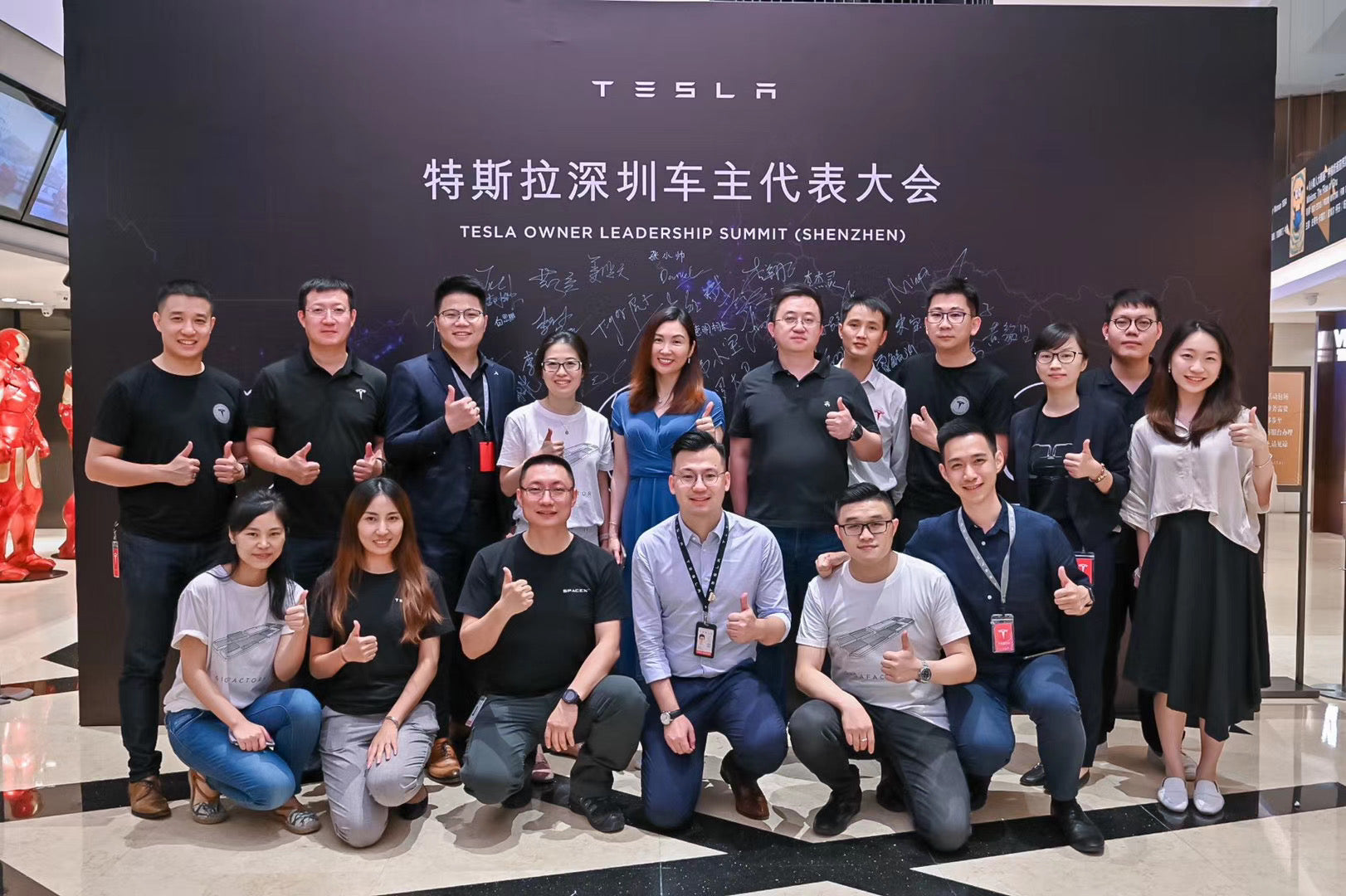 Tesla-Owners-Club-China-Giga Shanghai