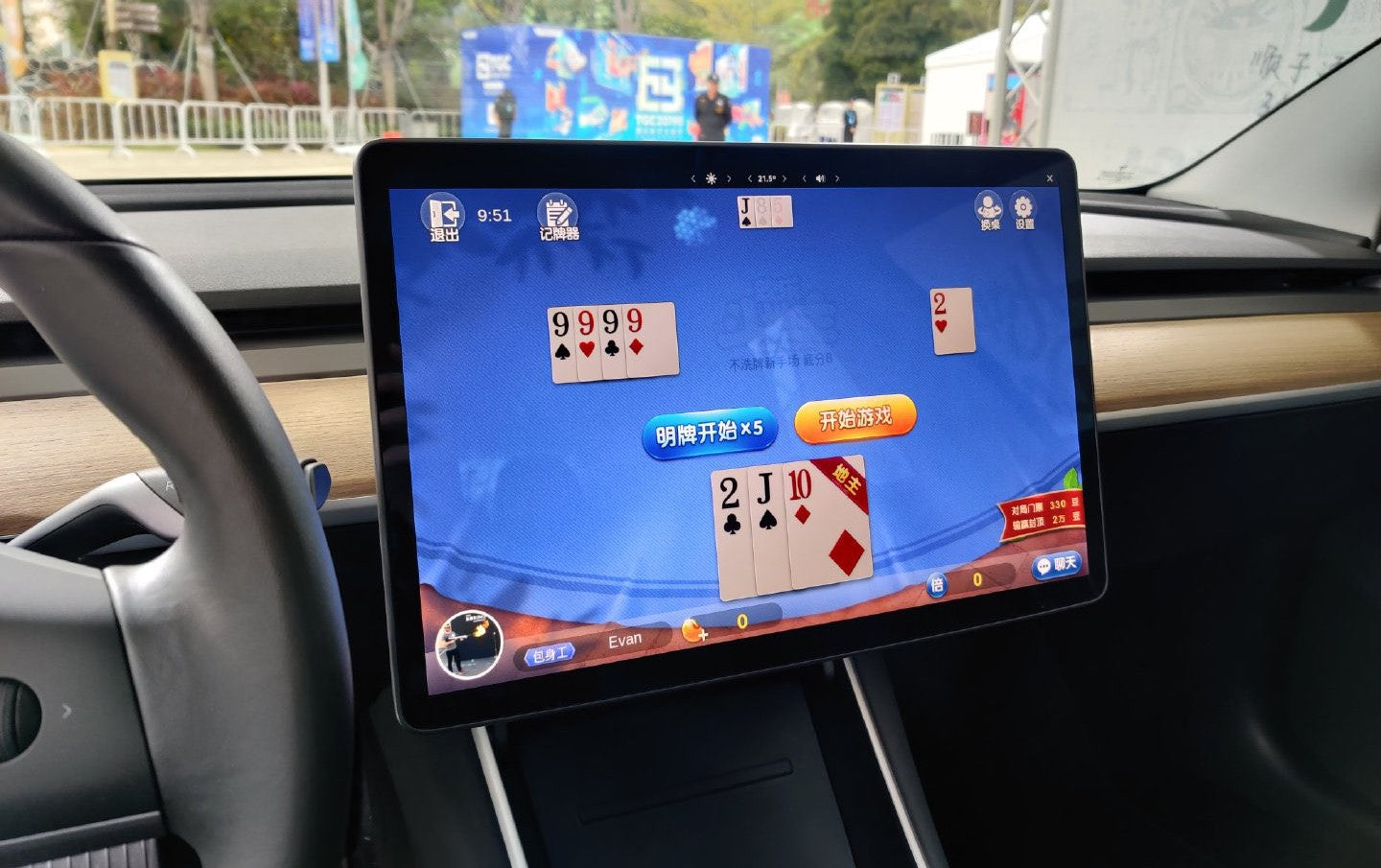 tesla-model-3-arcade-china-tencent