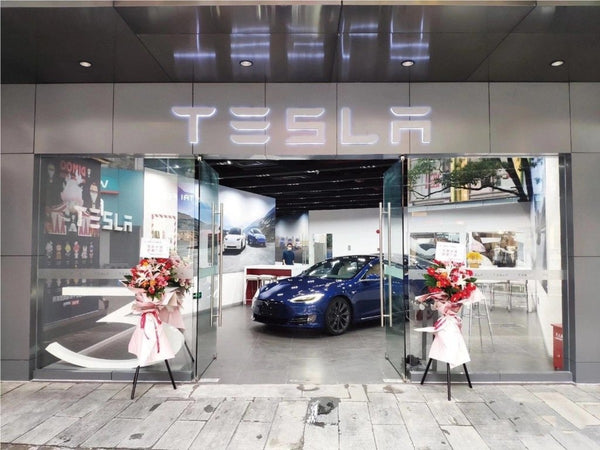 Tesla China Legal Department Fights False Claims