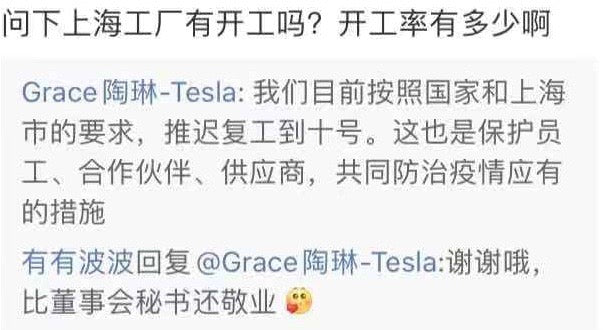 Tesla-China-Giga-Shanghai-novel-coronavirus