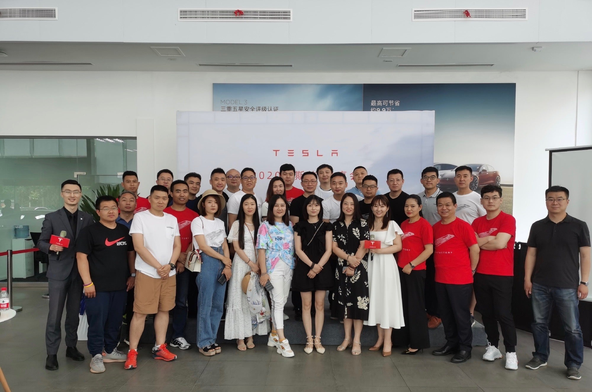 Tesla-China-Owners-Club