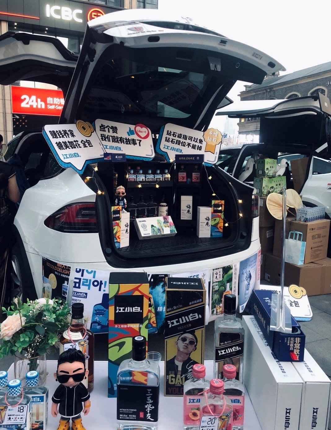 Tesla-Owners-Club-China-Pop-up-Market-2