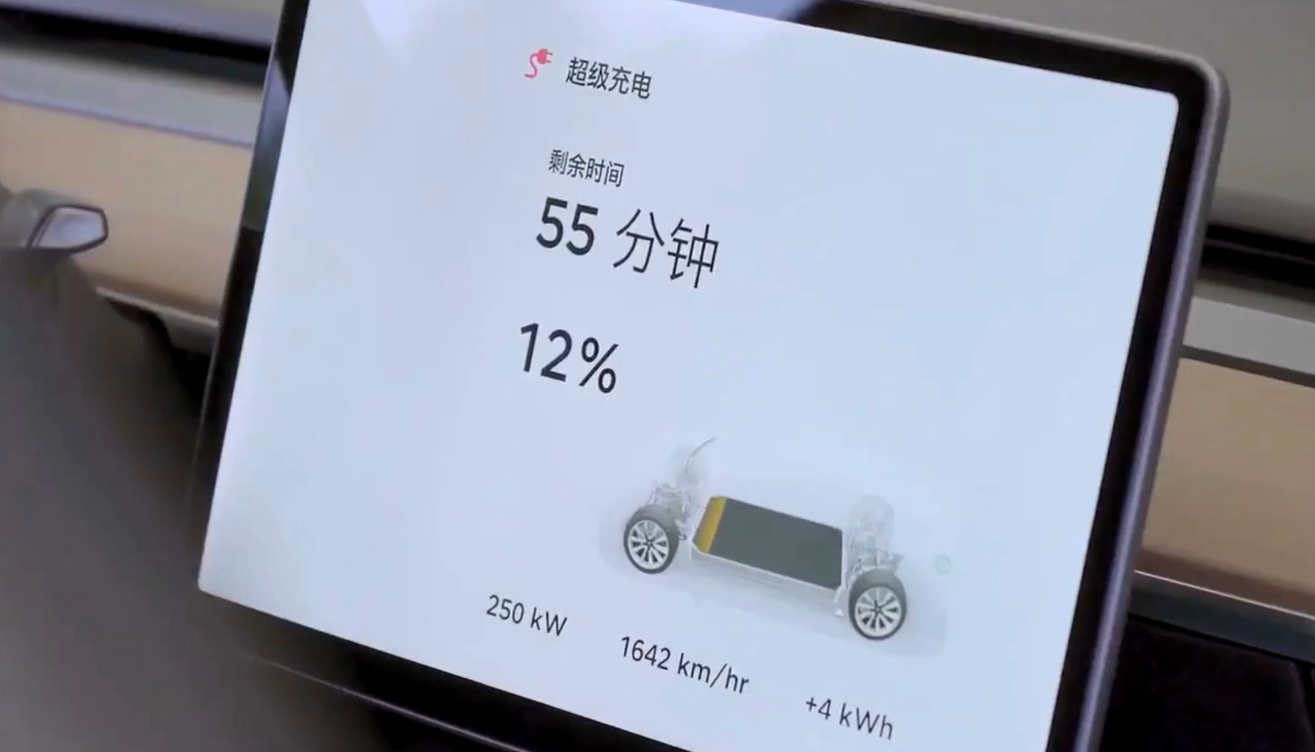 Tesla-V3-Supercharger-250kW-output