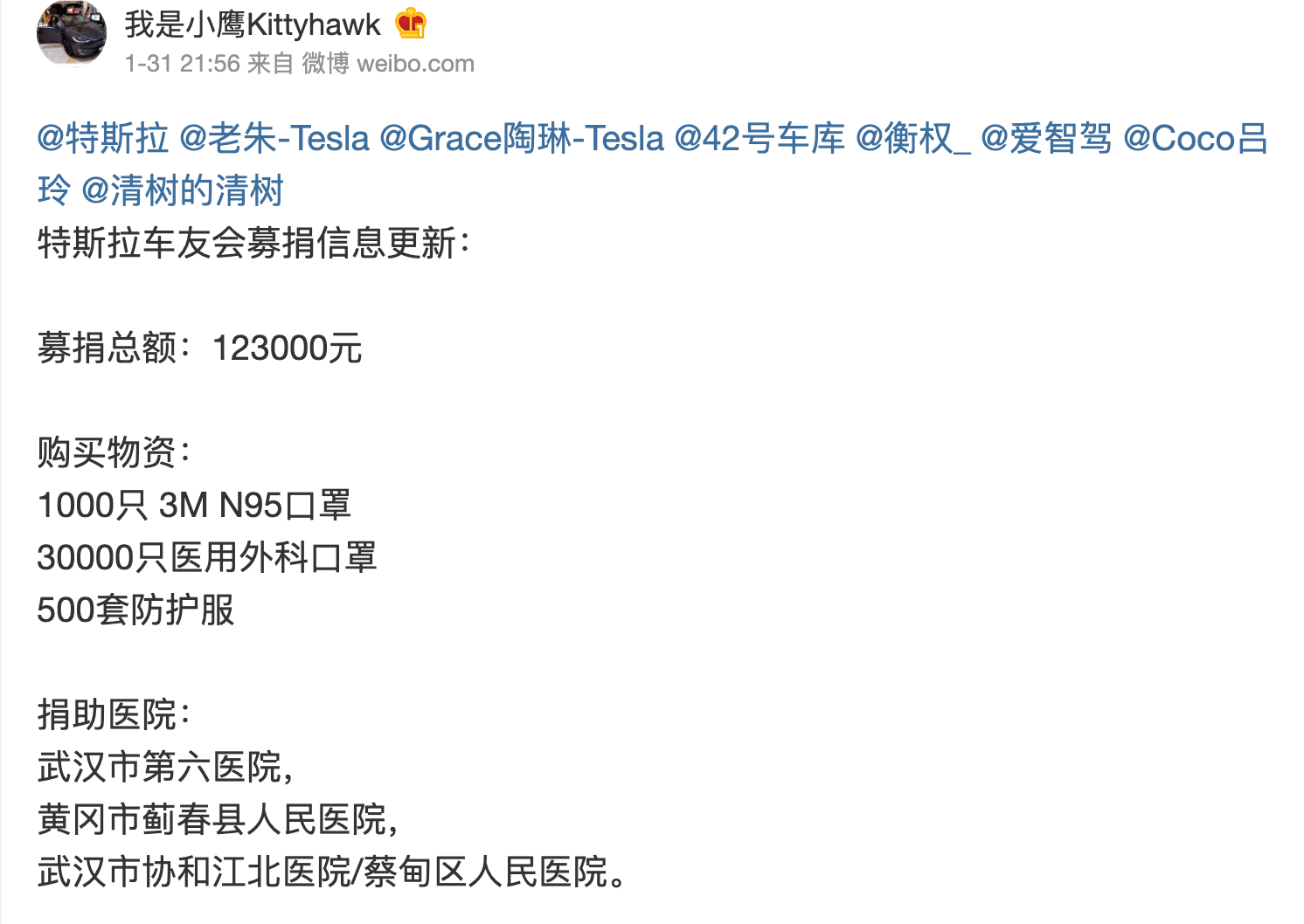 Tesla-community-coronavirus-china