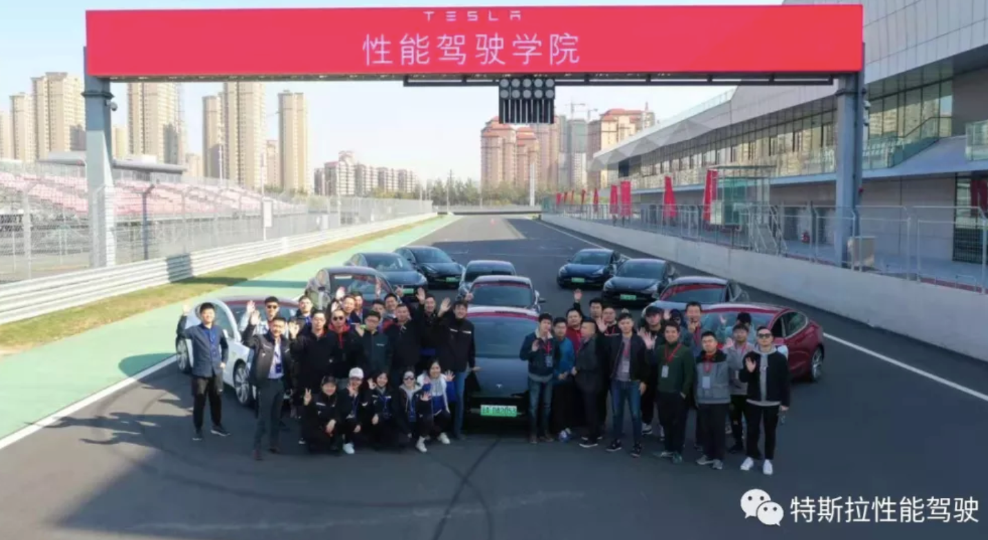 tesla-china-performance-driving-school