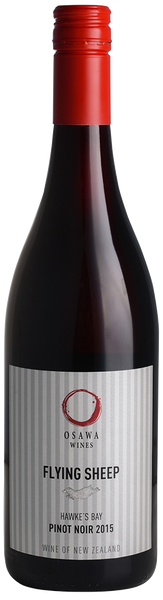 Flying Sheep Pinot Noir 2015