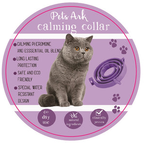 Calming collar for Cat with pheromone technology    (like feliway)