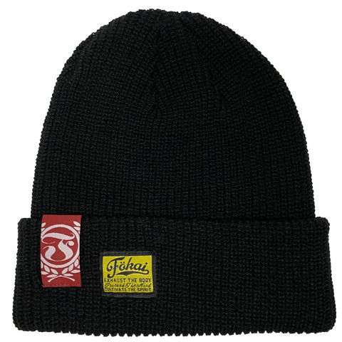 StrongFold Beanie