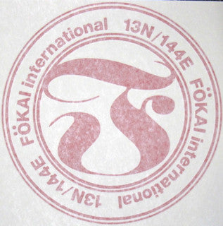 F International Sticker