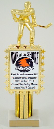 Street Hockey First Place Individual Trophy-Trophies-Schoppy's Since 1921