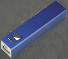 USB Power Bank-Gift-Schoppy's Since 1921