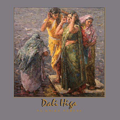 Dali Higa: Painting Poetry Soft Cover Book