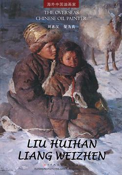 Huihan Liu and Weizhen Liang: The Overseas Chinese Oil Painter